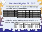 relational algebra select
