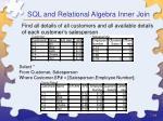 sql and relational algebra inner join