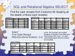 sql and relational algebra select