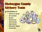 sheboygan county advisory team