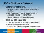 at the workplace cafeteria