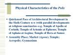 physical characteristics of the polis