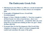 the embryonic greek polis