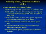assembly rules environmental sieve models