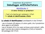 competenze dei produttori imballaggio ed etichettatura
