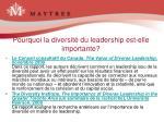 pourquoi la diversit du leadership est elle importante