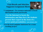 goat breeds and selection suggested assignment sheets