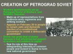creation of petrograd soviet