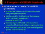 3 emergence of ohsms standards12