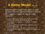 a better model fig 1 6