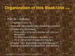 organization of this book unit cont59