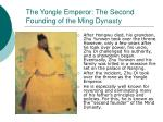 the yongle emperor the second founding of the ming dynasty