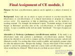 final assignment of ce module 1