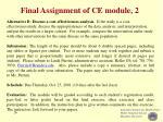 final assignment of ce module 2