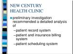 new century health clinic