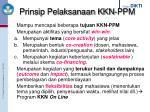 prinsip pelaksanaan kkn ppm