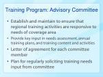 training program advisory committee