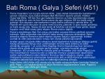 bat roma galya seferi 451