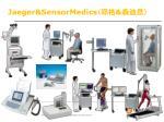 jaeger sensormedics