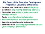 the goals of the executive development program at university of colombia