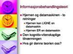 informasjonsbehandlingsteori