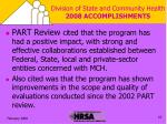 division of state and community health 2008 accomplishments1