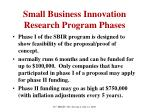 small business innovation research program phases
