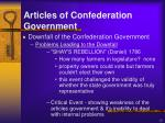 articles of confederation government12