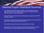 deemed export statistical summary