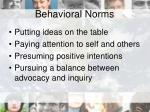 behavioral norms