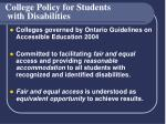 college policy for students with disabilities