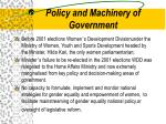 policy and machinery of government