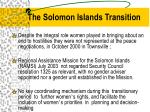 the solomon islands transition
