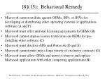 8 15 behavioral remedy