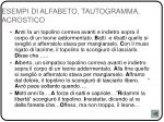 esempi di alfabeto tautogramma acrostico