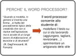 perche il word processor
