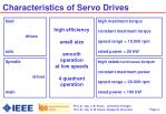 characteristics of servo drives