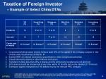 taxation of foreign investor example of select china dtas