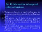 art 10 informazione sul corpo del codice sulla privacy