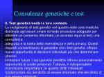 consulenze genetiche e test