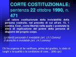 corte costituzionale sentenza 22 ottobre 1990 n 471
