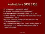 kushtetuta e brss 1936