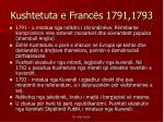 kushtetuta e franc s 1791 1793