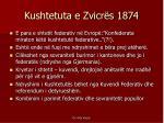 kushtetuta e zvicr s 1874