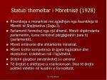 statuti themeltar i mbretnis 1928
