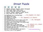 street puzzle18