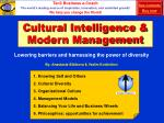 cultural intelligence modern management