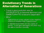 evolutionary trends in alternation of generations51