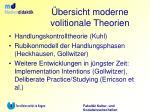 bersicht moderne volitionale theorien