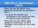 ieee 802 11 terminologia b sica